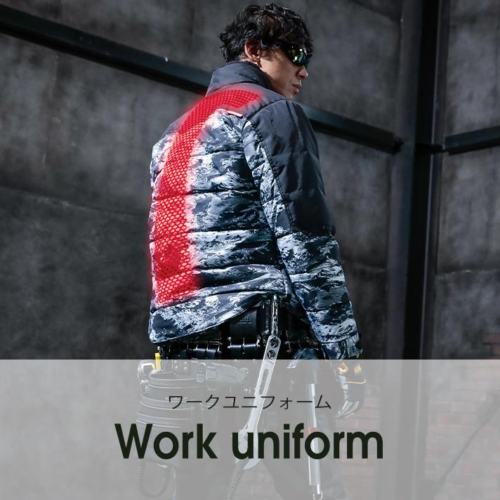 リンク(作業服)